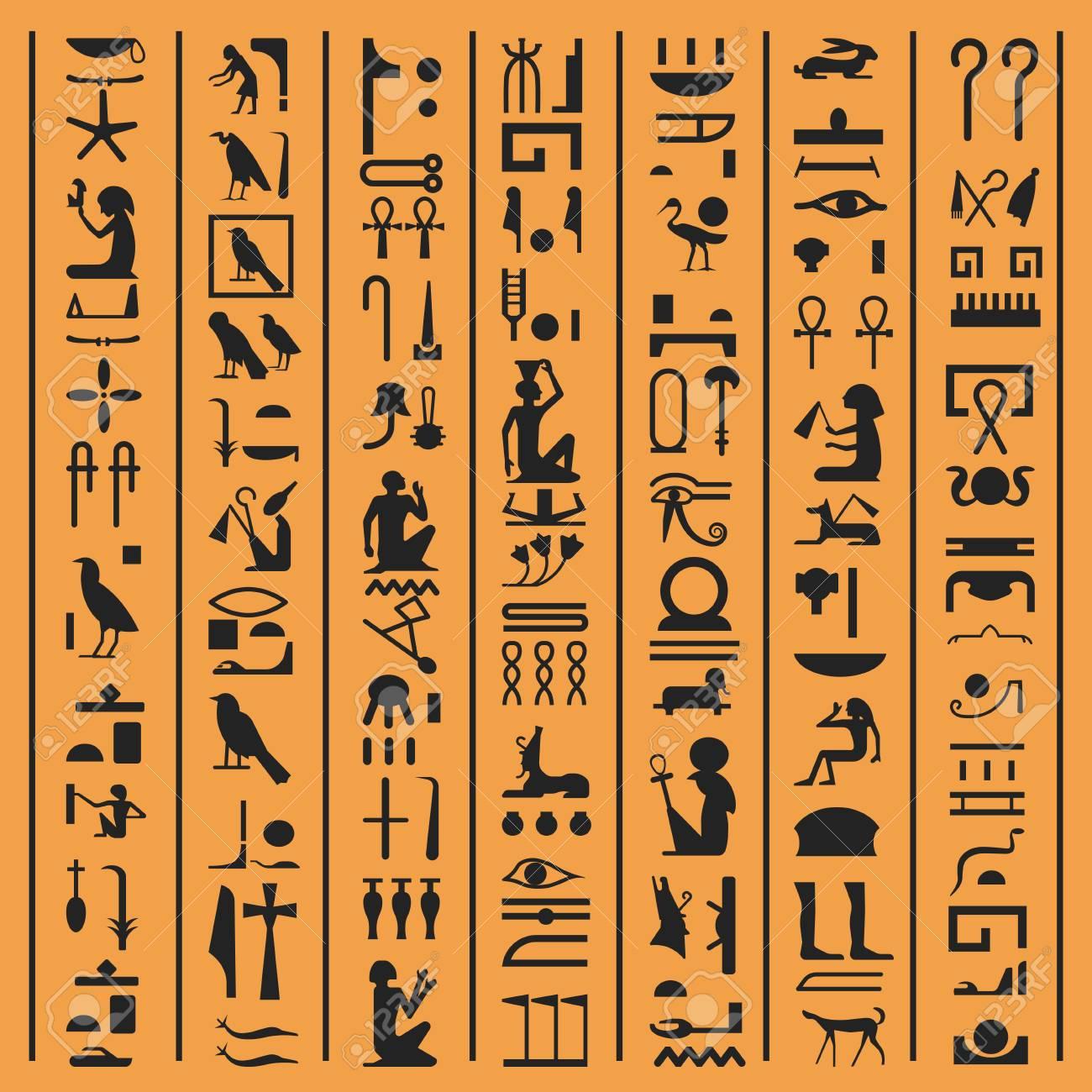 Брэдли Любящий: Великий обман человечества — Конец игры Начало Heiroglyphs